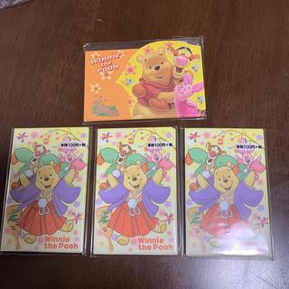 Disney - くまのプーさんポチ袋4パックセット