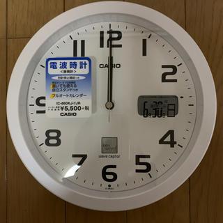CASIO - 電波時計