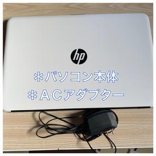 ヒューレットパッカード(HP)のノートパソコン HP 15-ay001tu 白【ルーター付】(ノートPC)