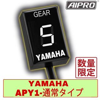 アイプロ製★シフトインジケーター APY1 白 WR250R/X FZ400(パーツ)