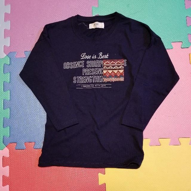 ikka(イッカ)の長袖Tシャツ2枚セット キッズ/ベビー/マタニティのキッズ服男の子用(90cm~)(Tシャツ/カットソー)の商品写真