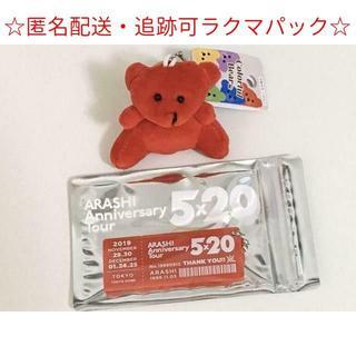 おまけ付き☆ 嵐 5×20 アクリルプレート 東京 赤 カラフルおすわりベア(アイドルグッズ)