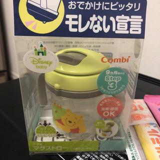 combi - 【新品未使用】テテオマグストローとおまけ