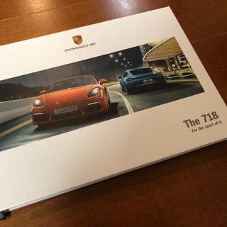Porsche - ポルシェ カタログ 718ボクスター・ケイマン/2017.3月(冊子付属)