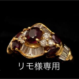 K18▫️ルビー▫️ダイヤ▫️指輪▫️リング18金▫️8号(リング(指輪))