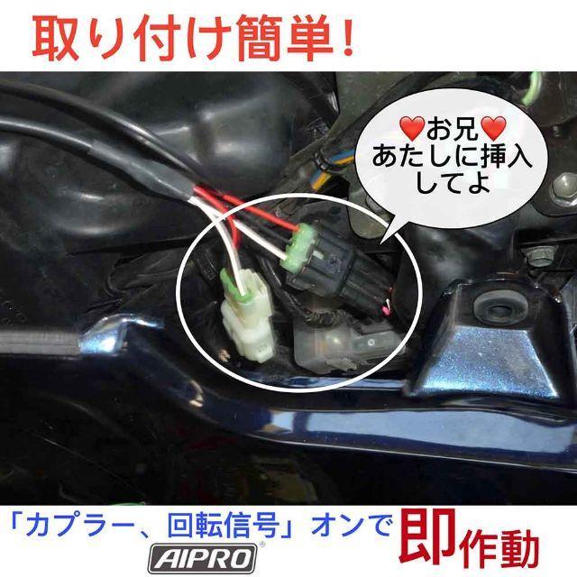 アイプロ製★シフトインジケーター APS2 白 GSX1300R ハヤブサ 自動車/バイクのバイク(パーツ)の商品写真