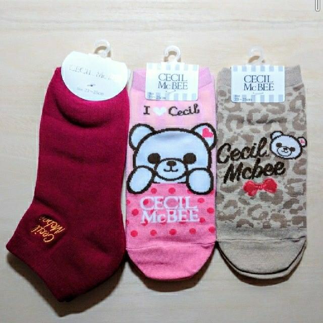 CECIL McBEE(セシルマクビー)の【CECIL McBEE】  靴下 3点セット レディースのレッグウェア(ソックス)の商品写真