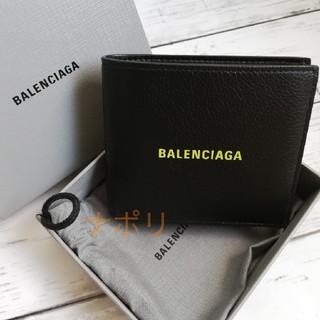 バレンシアガ(Balenciaga)のバレンシアガ 折り財布 ロゴ ブラック(折り財布)