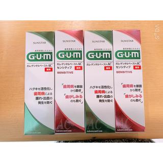 SUNSTAR - サンスター GUM デンタルペーストAC 歯磨き粉 新品未使用 未開封
