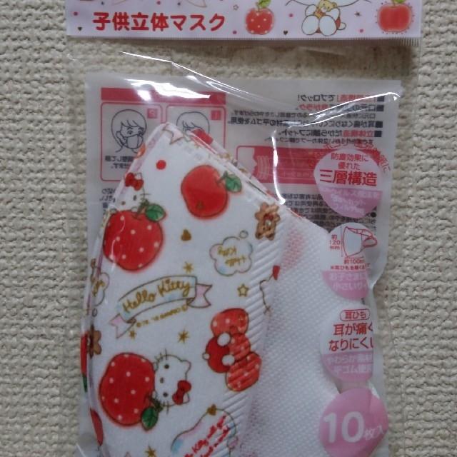 不織布 マスク用 手作り - 子供用立体マスク キティちゃん,ドラえもんの通販
