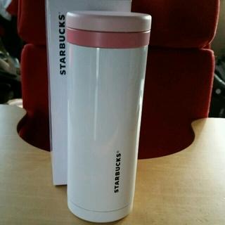 スターバックスコーヒー(Starbucks Coffee)のスターバックス ステンレスボトル 未使用(その他)