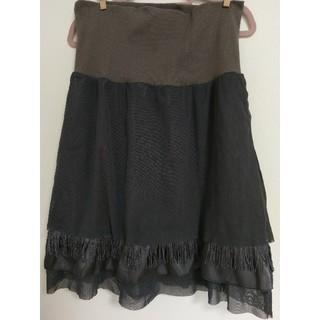 フェリシモ(FELISSIMO)のレディース スカート チュール&フリンジ(ひざ丈スカート)