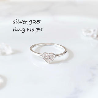 ring No.71♡silver925 CZ キラキラハートのリング(リング(指輪))