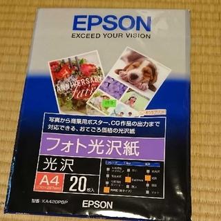 エプソン(EPSON)のエプソン フォト光沢紙 おうちプリント(その他)