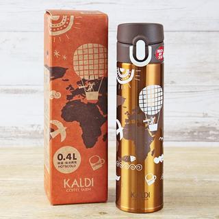 カルディ(KALDI)の新品☆カルディ サーモス製 ステンレスボトル 気球柄 400ml(タンブラー)