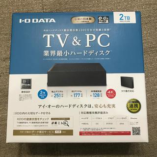 アイオーデータ(IODATA)の【送料込・未開封】外付けハードディスク HDCZ-UTL2KB(ブルーレイレコーダー)