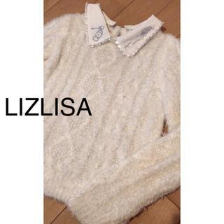 リズリサ(LIZ LISA)のLIZLISA(ニット/セーター)