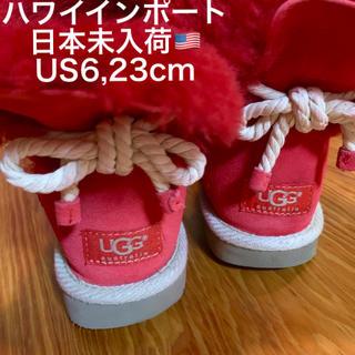 アグ(UGG)のUGG アグ ハワイ インポート 日本未入荷 入手困難 レア 赤 レッド 23(ブーツ)