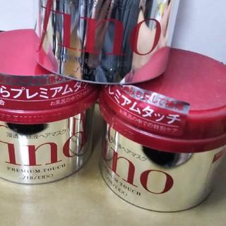 シセイドウ(SHISEIDO (資生堂))の230g3個フィーノ プレミアム浸透美容液ヘアマスク(ヘアパック/ヘアマスク)