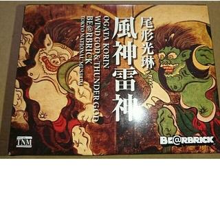 メディコムトイ(MEDICOM TOY)のベアブリック 風神雷神 東京国立博物館限定(アート/エンタメ)