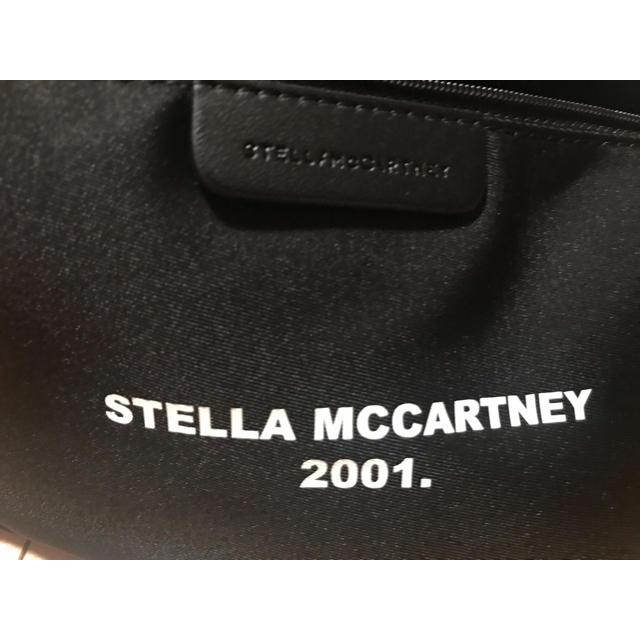 Stella McCartney(ステラマッカートニー)のステラマッカートニー   バムバッグ ウエストポーチ メンズのバッグ(ウエストポーチ)の商品写真