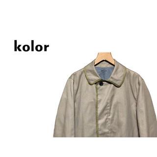 カラー(kolor)のkolor レザーパイピング ステンカラーコート / カラー トレンチコート(ステンカラーコート)