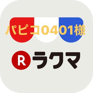 セーラームーン - セーラームーン ぷちきゃら【セット売り限定】