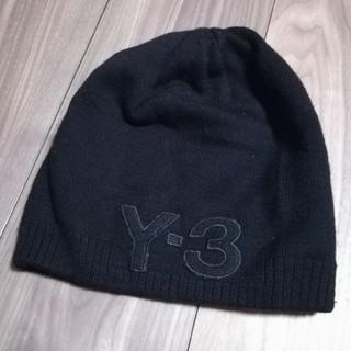 ワイスリー(Y-3)のY3 Y-3  ニット帽 ウール100%(ニット帽/ビーニー)
