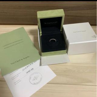 ヴァンクリーフアンドアーペル(Van Cleef & Arpels)の【新品未使用】ヴァンクリーフ &アーペル リング ペルレ 指輪 アルハンブラ  (リング(指輪))