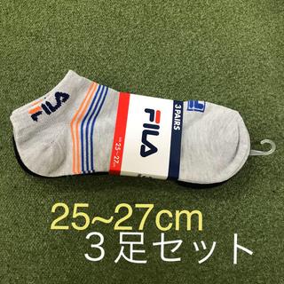 フィラ(FILA)の靴下 25〜27cm(ソックス)