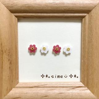 ❁小さいお花のピアスセット❁色ミックス(ピアス)