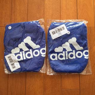 アディダス(adidas)の2個セット☆アディドック☆青 サイズM(犬)