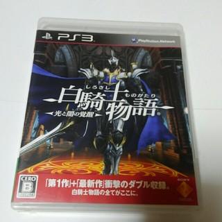 白騎士物語 -光と闇の覚醒- PS3(その他)