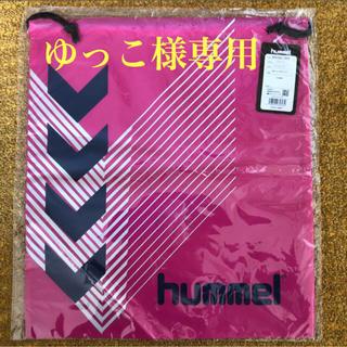 ヒュンメル(hummel)の【ゆっこ様専用】ヒュンメル、バッグ(その他)