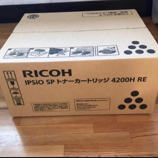 リコー(RICOH)のリコー SPトナーカートリッジ4200H RE (リサイクル品)(オフィス用品一般)