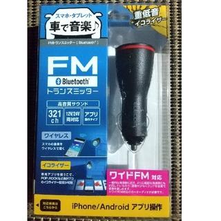 エレコム(ELECOM)の新品★LAT-FMBTB02BK FMトランスミッター Bluetooth4.2(カーオーディオ)