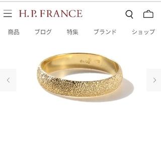 アッシュペーフランス(H.P.FRANCE)の★ピンクゴールド★H.P.FRANCE BIJOUX 18Kゴールドリング(リング(指輪))