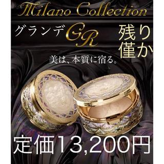 トワニー(TWANY)の2020 ミラノコレクション GR ★ 30g フェースアップパウダー グランデ(フェイスパウダー)