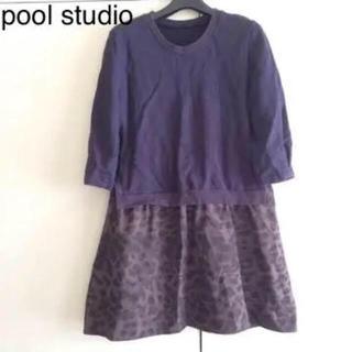 プールスタジオ(pool studio)のpool studioワンピース(検…ユニクロ、GU、ZARA、H&Mお好きな方(ひざ丈ワンピース)