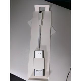 アイフォーン(iPhone)のAnker USB-C & イーサネットアダプタ USB Type-C(PC周辺機器)