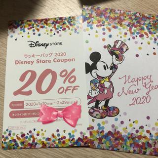 ディズニー(Disney)のディズニーストア ラッキーバッグ クーポン(ショッピング)