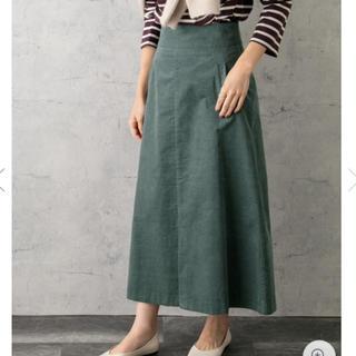 アーバンリサーチロッソ(URBAN RESEARCH ROSSO)の起毛Aラインスカート【GREEN】未使用タグ付き(ロングスカート)