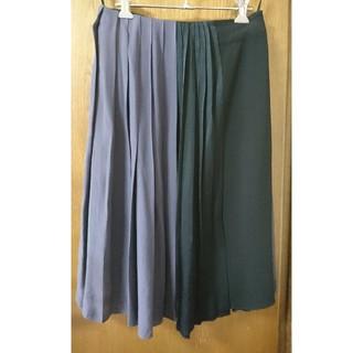アンテプリマ(ANTEPRIMA)のANTEPRIMA  変わりプリーツ 膝下丈スカート(ひざ丈スカート)