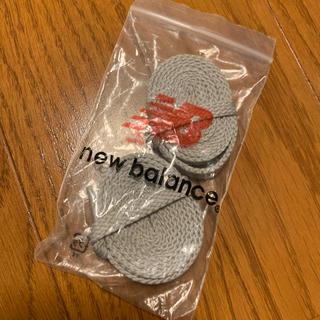 ニューバランス(New Balance)のニューバランス 純正 シューレース(スニーカー)
