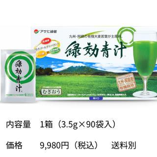 アサヒ(アサヒ)の緑効青汁 アサヒ緑健(青汁/ケール加工食品)