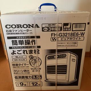 コロナ(コロナ)の【本日のみ】保証付コロナ 石油ファンヒーター FH-G3218E6-W 12畳(ファンヒーター)