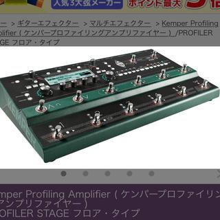 コルグ(KORG)のkemper profiler Stage 新品未開封(ギターアンプ)