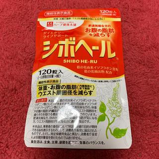 【ラクマ最安値】シボヘール(ダイエット食品)