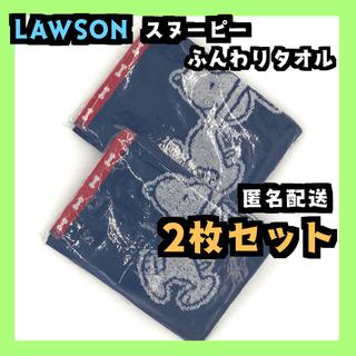 SNOOPY - スヌーピーふんわりタオル 赤×紺 ローソン 2枚セット