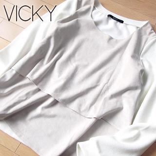 ビッキー(VICKY)の美品 2(M位) VICKY ビッキー 長袖カットソー(カットソー(長袖/七分))